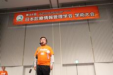 開会宣言する瀧口徹・第44回学術大会実行委員会委員長