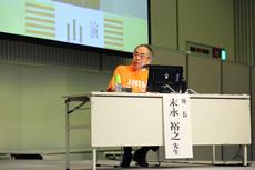 座長の末永裕之・日本診療情報管理学会理事長