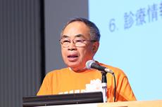 演者の末永裕之・日本診療情報管理学会理事長