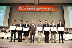 第14回診療情報管理士指導者認定者7名