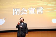 閉会宣言をする瀧口徹・第44回学術大会実行委員会委員長