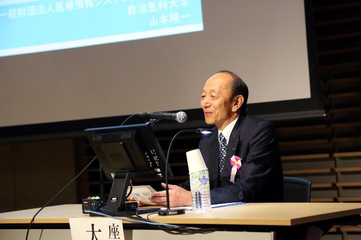 座長の大道道大・一般社団法人日本病院会副会長