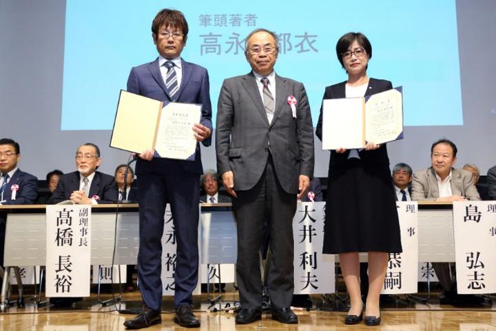 日本診療情報管理学会学会誌「診療情報管理」第30巻の優秀論文賞および奨励賞の受賞者