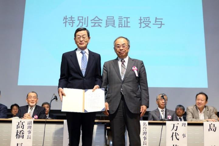 本学会特別会員に推挙された原 臣司氏に末永裕之理事長から特別会員証が手渡された