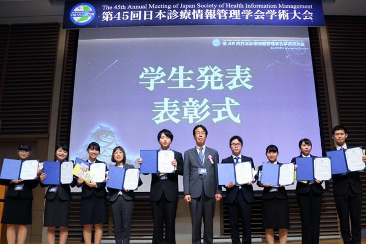 学生セッション表彰式