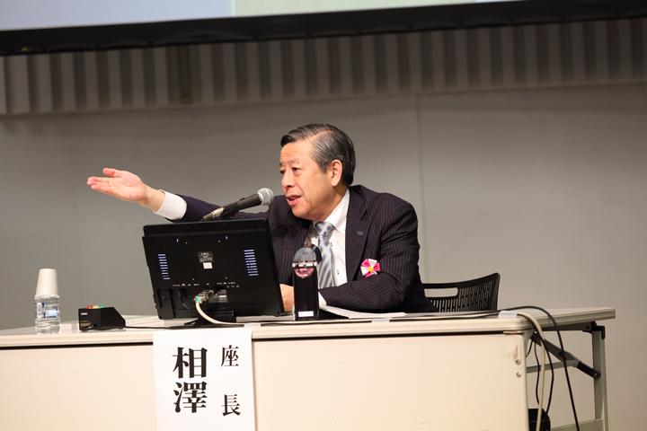 座長の相澤孝夫・日本病院会会長