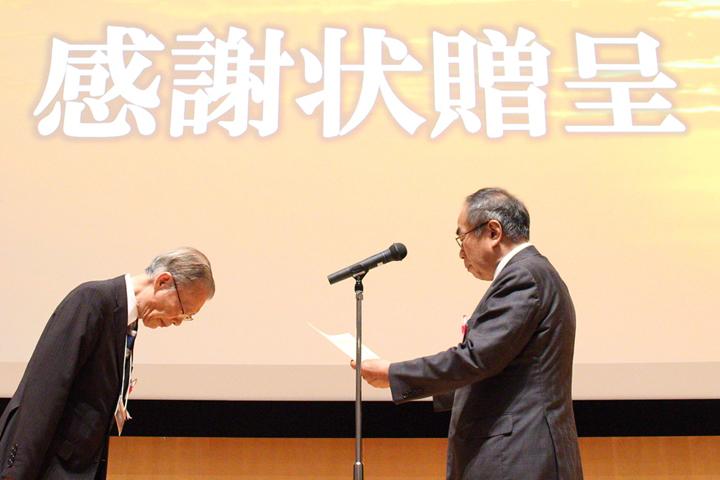 末永裕之・日本診療情報管理学会理事長から山本正治・第44回学術大会長へ感謝状が贈られた