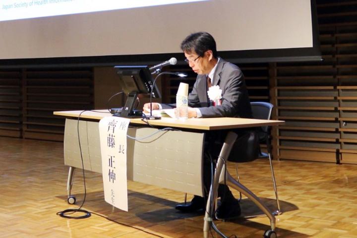 座長の齊藤正伸・第45回学術大会長