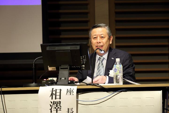 座長の相澤孝夫・一般社団法人日本病院会会長