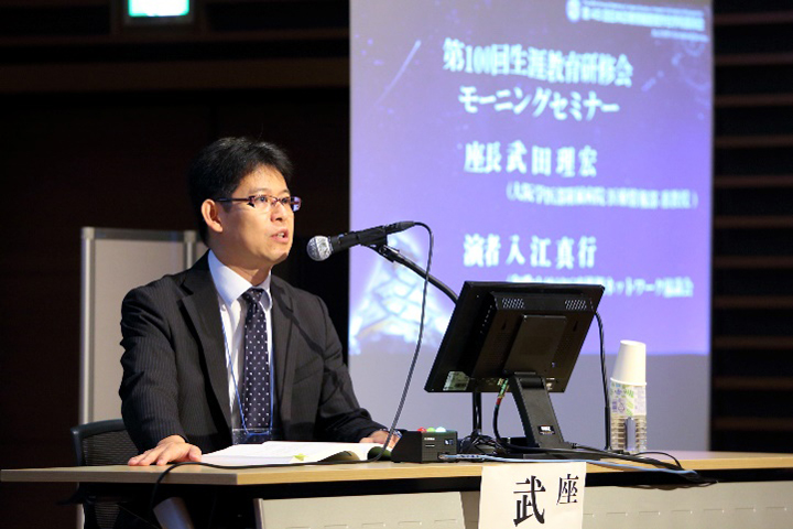 座長の武田理宏・大阪大学医学部附属病院医療情報部准教授