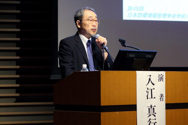 演者の入江真行・特定非営利活動法人和歌山地域医療情報ネットワーク協議会理事長